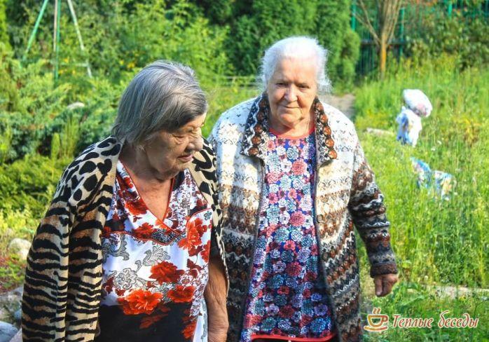 Вечер Знакомств Для Пожилых Людей
