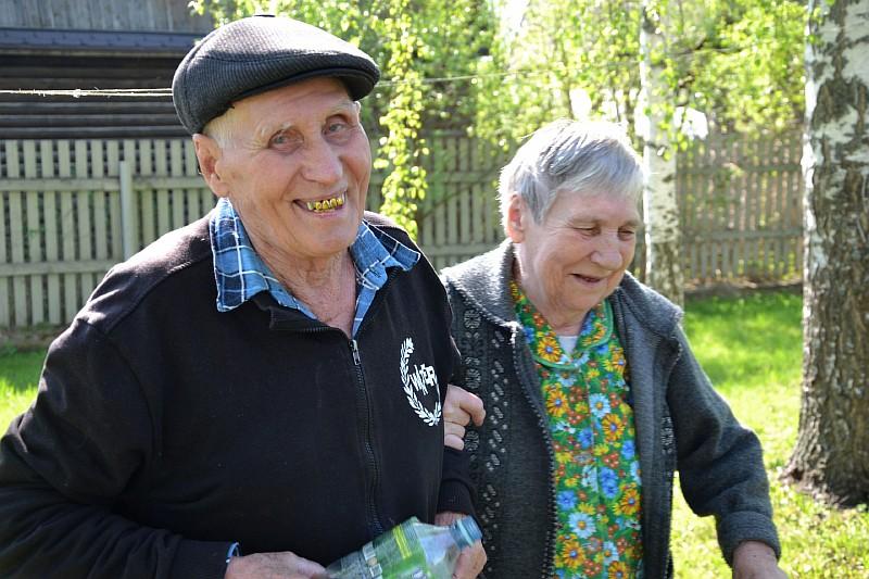 кажется с миасское дом престарелых березка фото ниже