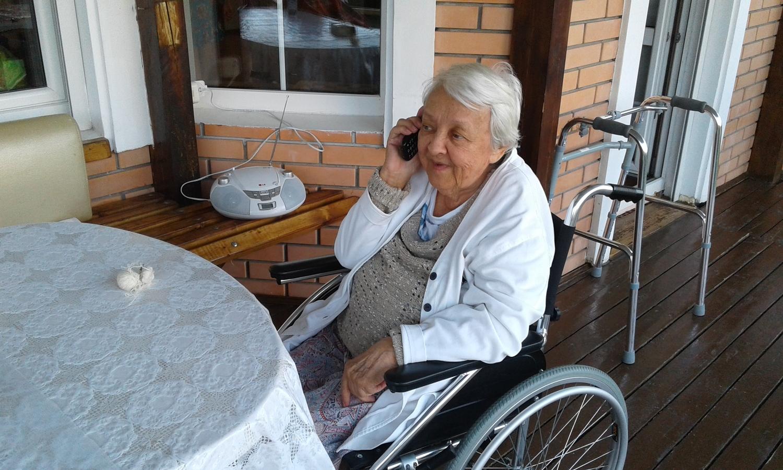 дом престарелых в ярцево вологодской области